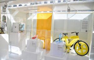 Una vez terminada su exhibición, se reciclará para crear nuevos productos donde se grabará 'Yo una vez fui un museo'.
